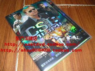 CSI: Miami (TV Series) S9 3D9