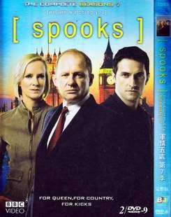 """""""Spooks"""" (2002) season7 2d9"""