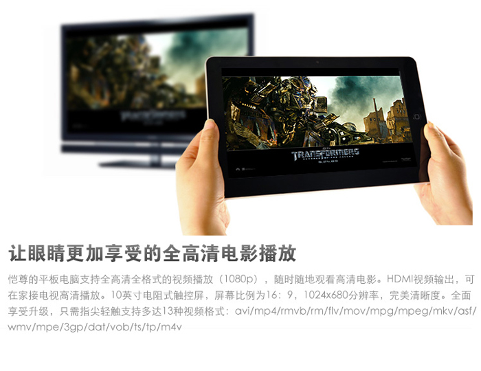 Tablet PC 10 Inch Android 2.2 X220 Flash10.1 Flytouch 3 MID HDMI 3G GPS 4gb+Screen Protector