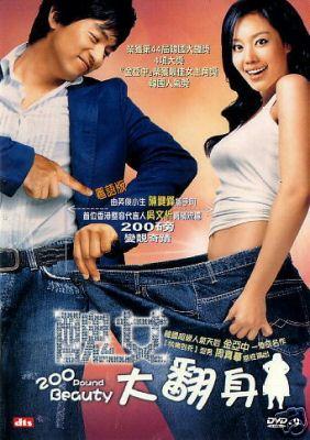 200 POUNDS BEAUTY KOREA MOVIE DVD