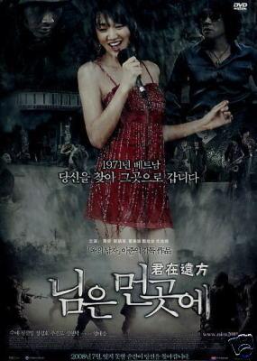 SUNNY KOREAN MOVIE DVD