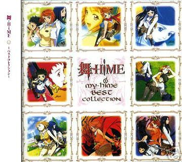MY HIME BEST COLLECTION SOUNDTRACK CD