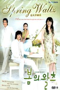SPRING WALTZ Korean Drama DVD Set