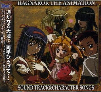 RAGNAROK ORIGINAL SOUNDTRACK CD