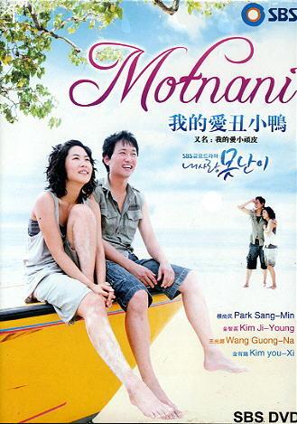 MOTNANI KOREAN TV DRAMA DVD SET