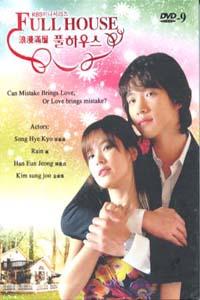 FULL HOUSE Korean Drama DVD Set