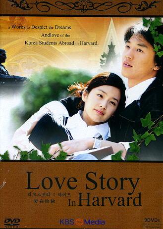 LOVE STORY IN HARVARD KOREAN TV DRAMA DVD SET