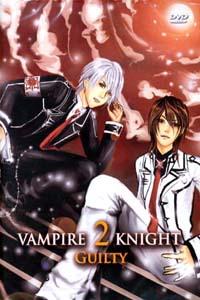 Vampire Knight 2 Guilty Movie DVD Set
