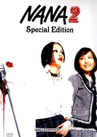 NANA 2 JAPANESE MOVIE DVD