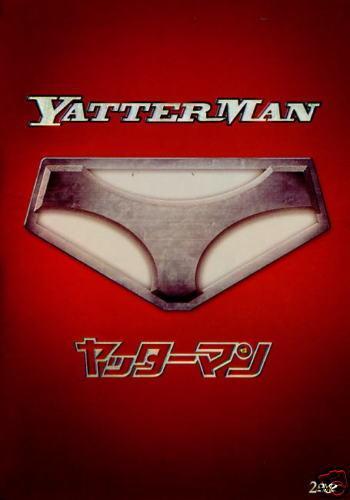 YATTERMAN JAPANESE MOVIE 2DVD VERSION