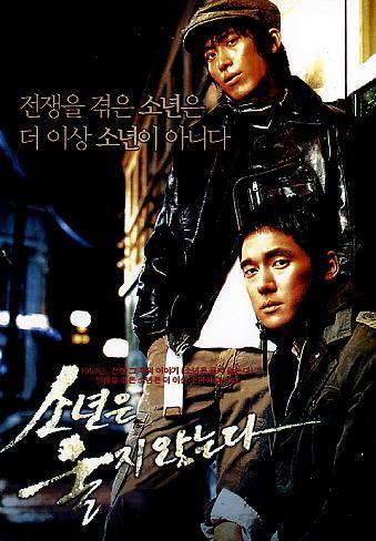 BOYS DON'T CRY KOREAN MOVIE DVD