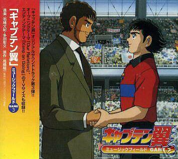 CAPTAIN TSUBASA OST CD VOLUME 3