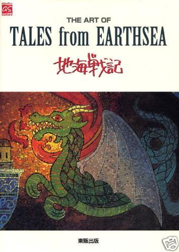 TALES FROM EARTHSEA ART BOOK