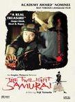 TWILIGHT SAMURAI JAPANESE MOVIE DVD