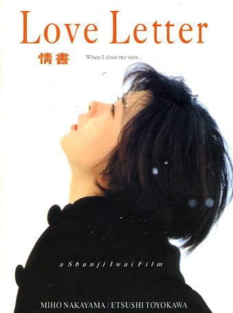 LOVE LETTER JAPANESE MOVIE DVD