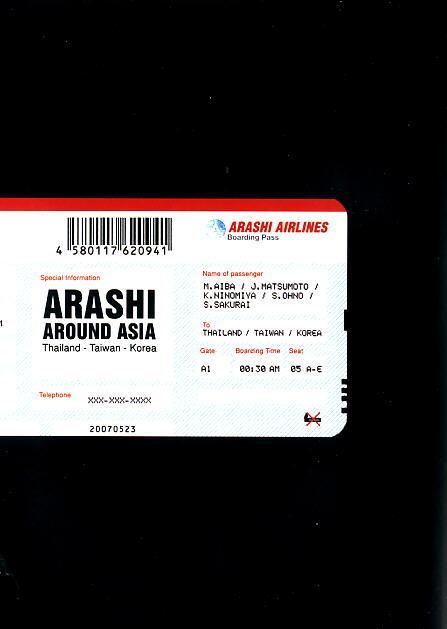 ARASHI AROUND ASIA THAILAND - TAIWAN - KOREA DVD J-POP