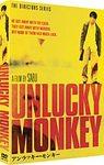 UNLUCKY MONKEY JAPANESE MOVIE DVD