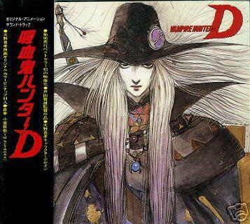 VAMPIRE HUNTER D ORIGINAL MOVIE SOUNDTRACK CD