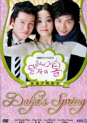 DALJA'S SPRING KOREAN TV DRAMA DVD SET ~U.S. SELLER~