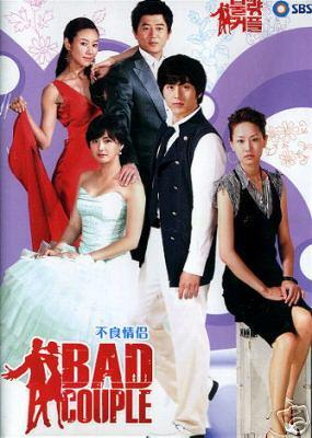 BAD COUPLE KOREA TV DRAMA DVD SET