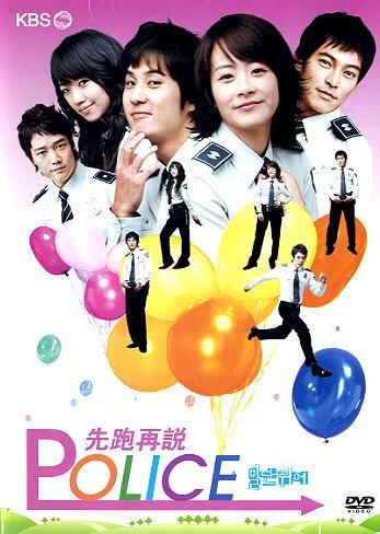 POLICE KOREAN TV DRAMA DVD SET