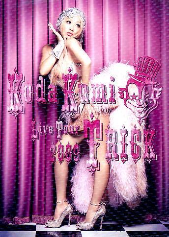 KODA KUMI LIVE TOUR 2009 ~TRICK~ 2DVD JPOP
