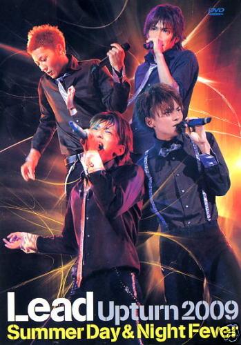 LEAD UPTURN 2009 SUMMER DAY & NIGHT FEVER DVD J-POP