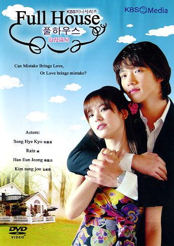 KOREAN TV DRAMA DVD SET