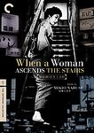 WHEN A WOMAN ASCENDS THE STAIRS JAPANESE MOVIE DVD