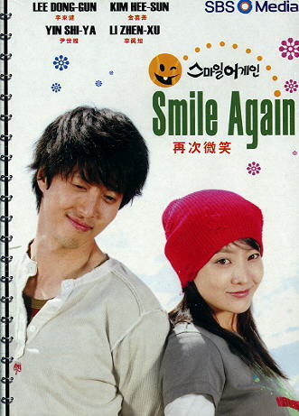 SMILE AGAIN KOREAN TV DRAMA DVD SET