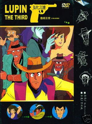 LUPIN THE 3RD COLLECTOR'S DVD BOX SET