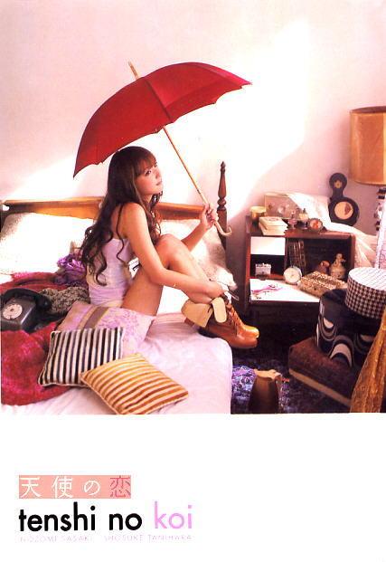TENSHI NO KOI / MY RAINY DAYS JAPANESE MOVIE DVD