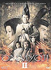 ONMYOJI 2 II JAPANESE MOVIE DVD