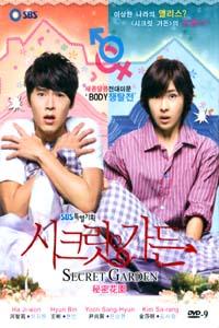 SECRET GARDEN Korean Drama TV series DVD box Set EngSub