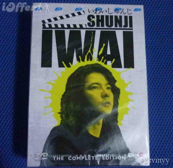 SHUNJI IWAI BEST MOVIE COLLECTION DVD BOX SET