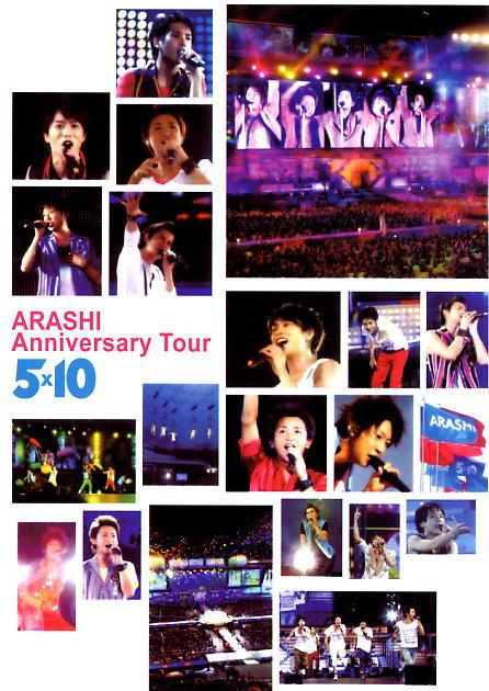 ARASHI ANNIVERSARY TOUR 5x10 2DVD J-POP