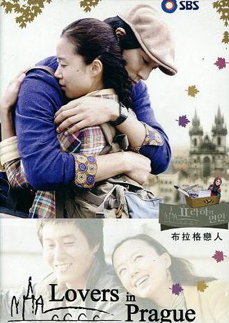 LOVERS IN PRAGUE KOREAN TV DRAMA DVD SET ~U.S. SELLER~
