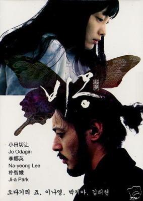 DREAM / BI-MONG KOREAN MOVIE DVD