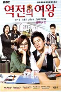THE RETURN QUEEN Korean Drama DVD Set