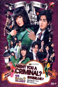 AREN'T YOU A CRIMINAL? Japanese Drama DVD Set