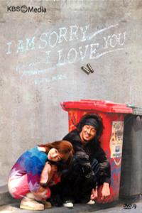 I AM SORRY I LOVE YOU Korean Drama DVD Set
