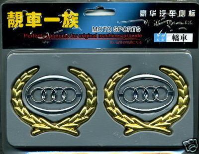 Car Luxurious Emblem Badges Sticker AUDI ~U.S. SELLER~