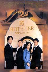 HOTELIER Korean Drama DVD Set