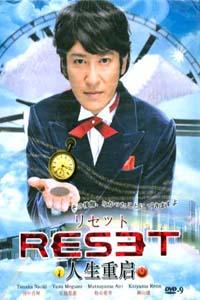 RESET Japanese Drama DVD Set