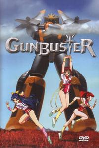 Gunbuster (ND) Movie DVD Set