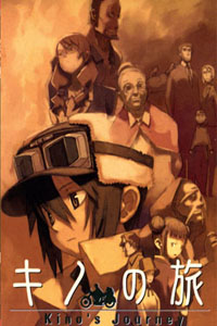 Kino's Journey TV Series DVD Set