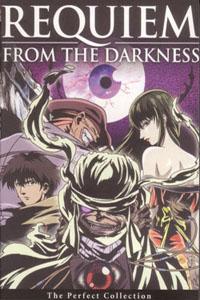 Requiem From The Darkness TV Series DVD Set