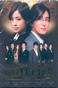 HOTELIER Japanese Drama DVD Set