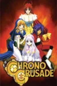 Chrono Crusade TV Series DVD Set