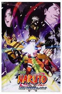Naruto Movie 1 Movie DVD Set